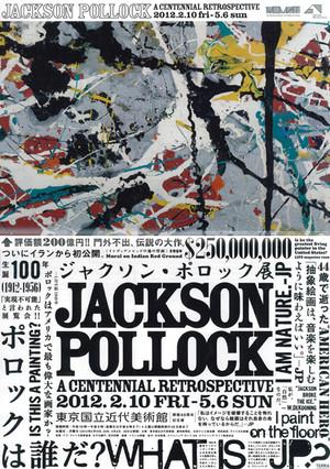 Pollockpos