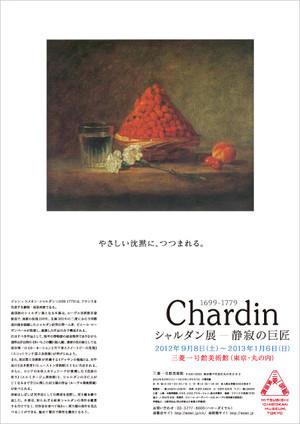 Chardpost_2