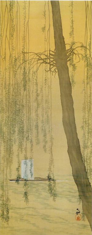 Yokoyamayanagi