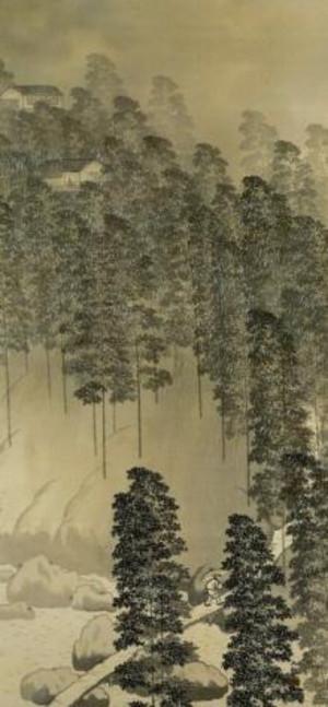 Yokoyamachikuu