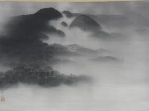 Yokoyamahigasiyama