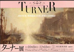 Turnerpos