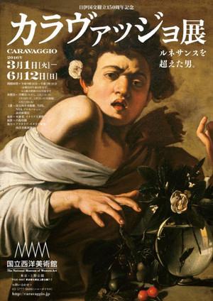 Caravaggio2016poster