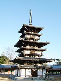 Takashimayakusi2