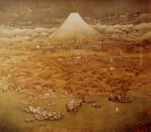 Fusenfuji