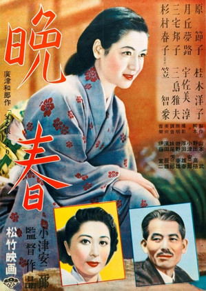 Late_spring_japanese_poster