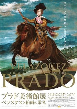 Prado2018pos