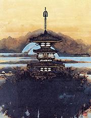 Fusenyakushi
