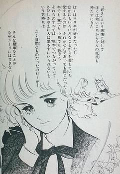 Kiyoharamoto